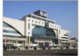 火车站项目