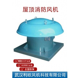 DWT-I型轴流式声屋顶风机