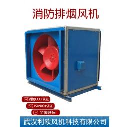 HLF型系列混流风机箱