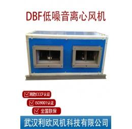 DBF型低噪声离心式风机箱