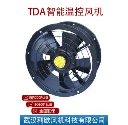 TDA系列智能温控轴流风机