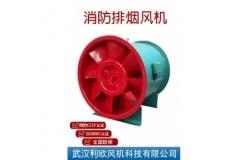 消防排烟风机厂家分享消防排烟风机在民用建筑中的运用规范