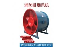 消防排烟风机厂家分享如何应对chāo高层建筑3C排烟风机的消防问题?